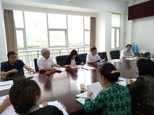 石家庄民进参加民进中央基层组织建设主题年调研座谈会
