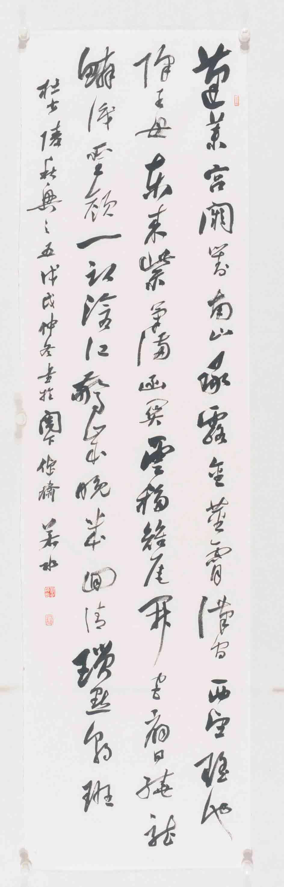 乔海光--秋兴-八首之一-拟古.jpg