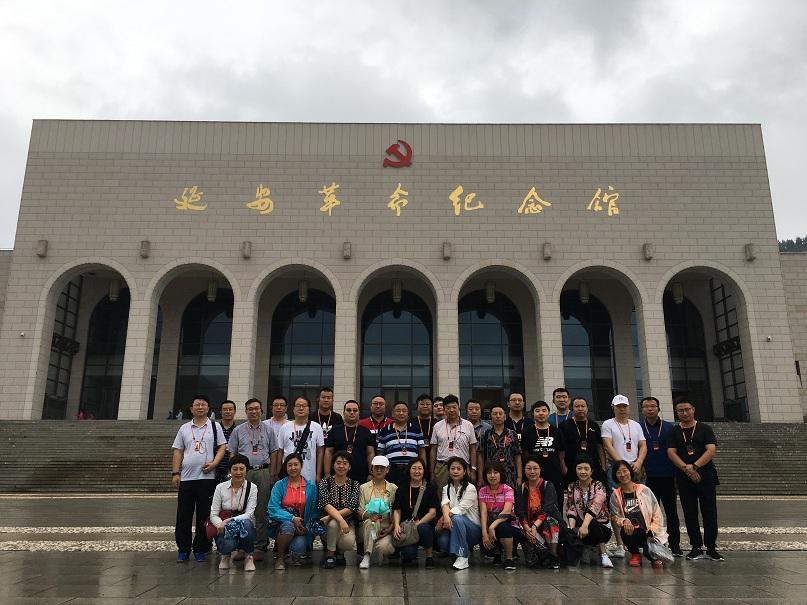 民进石家庄市委组织骨干会员赴陕西接受革命传统教育