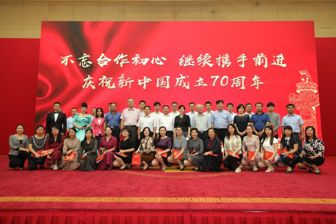 民进石家庄市委举办庆祝新中国成立70周年诗歌朗诵会